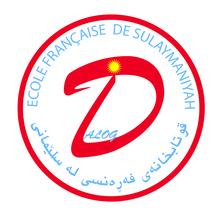 Normal_school_logo3-01-1511160971