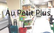 Widget_aupetitplus-1515404725-1516723109-1516723312