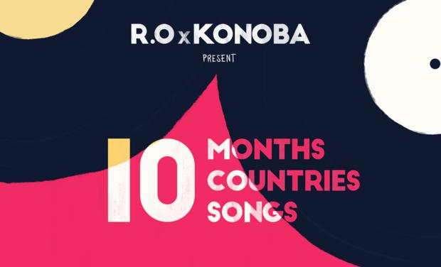 R.O x KONOBA - 10 PROJECT