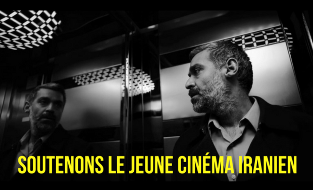 Visueel van project Jeune cinéma d'Iran