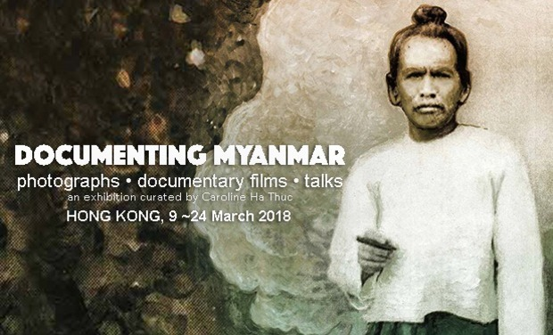 Documenting Myanmar — KissKissBankBank