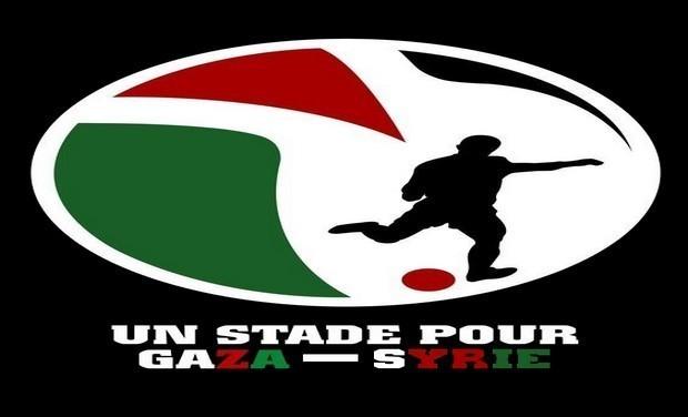 Visuel du projet Un Stade Pour Gaza - Syrie