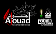 Widget_logo_ajouad-1517630736