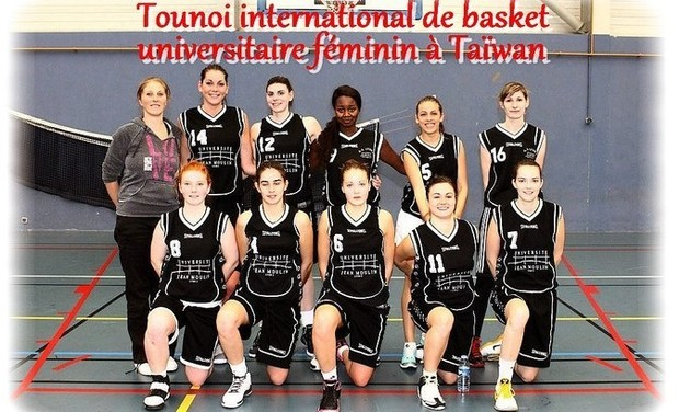 Project visual Tournoi international de basket universitaire féminin à Taiwan