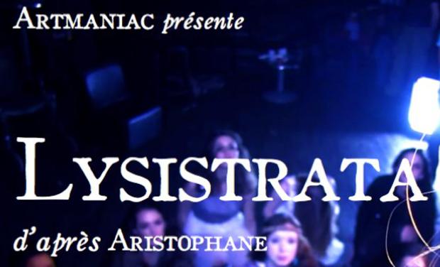 "Visuel du projet ""Lysistrata, ou la grève du sexe"" - Art Maniac - ESCP Europe"