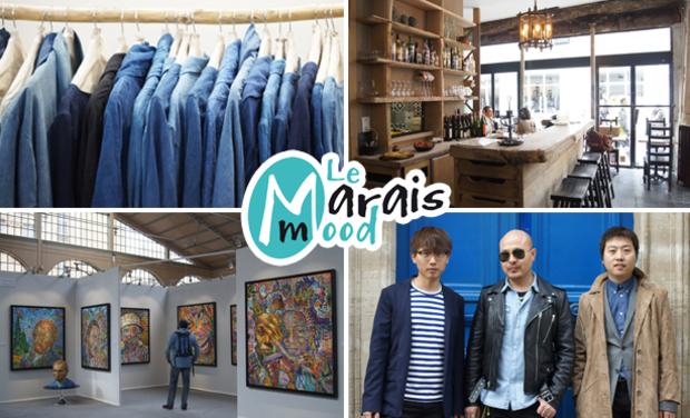 "Project visual LeMaraisMood.fr, le webmedia du ""vrai"" Marais !"