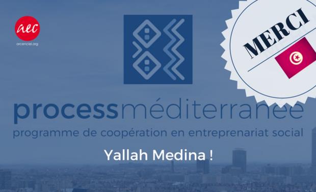Visuel du projet Yallah Medina !