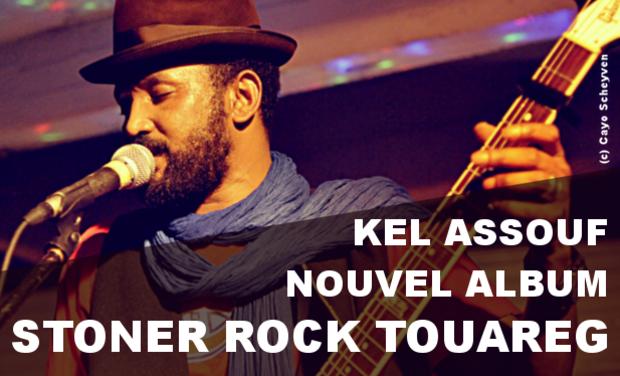 Visuel du projet Nouvel album de Kel Assouf: stoner rock Touareg !