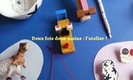 Widget_image_de_presentation_petite-1525986745