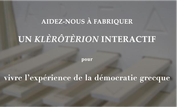 Visuel du projet PROJET KLÈRÔTÈRION ATHÈNES