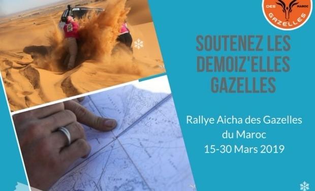 Visuel du projet Les Demoiz'elles Gazelles : Rallye Aicha des Gazelles du Maroc 2019