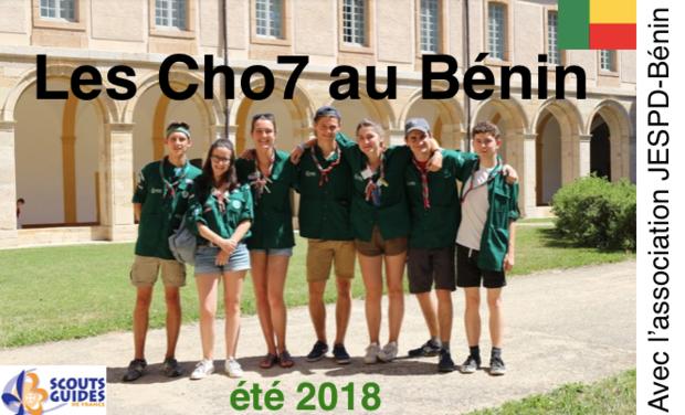 Project visual Le projet des Cho7 au Bénin