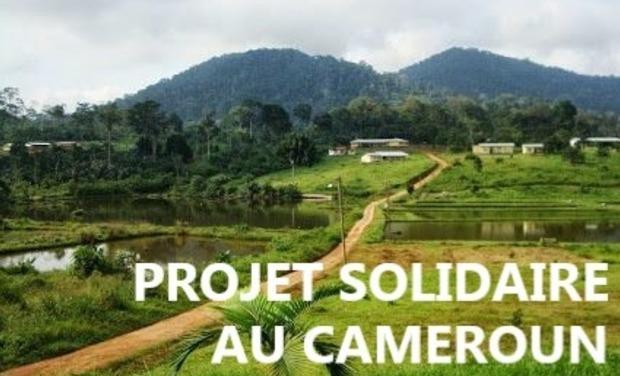 Visuel du projet Financez notre Projet Solidaire : Les Compartenaires Particuliers au Cameroun