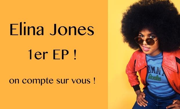 Visuel du projet ELINA JONES - 1er EP !