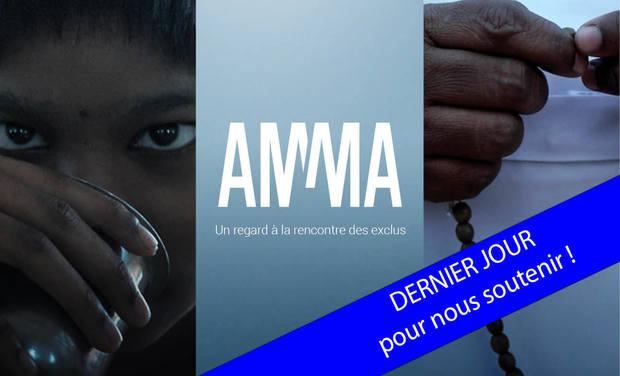 Visuel du projet AMMA / film documentaire