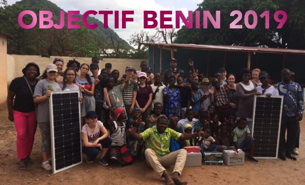 Visuel du projet OBJECTIF BENIN 2019
