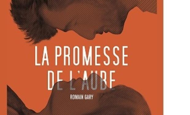 Visuel du projet La Promesse de l'Aube - spectacle