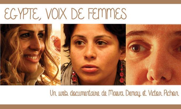 Visuel du projet Egypte, Voix de Femmes