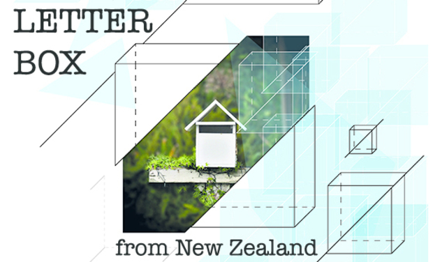 Visuel du projet Expo Letter Box from New Zealand