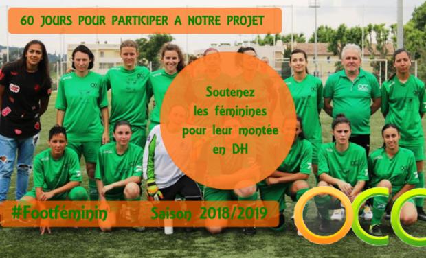 Visuel du projet Soutenez les féminines de l'OCC pour leur montée en Divison d'Honneur