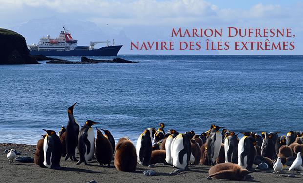 Visuel du projet Marion Dufresne, navire des îles extrêmes