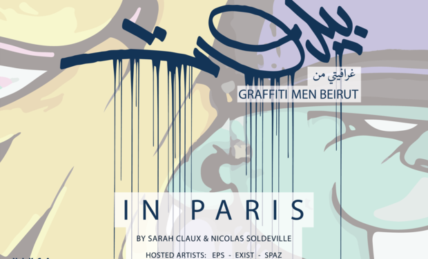 Visuel du projet Graffiti men Beirut in Paris