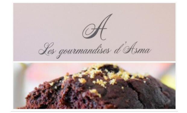 Visuel du projet Soutenez Les gourmandises d'Asma : pour Asma et pour les enfants de Dakhla