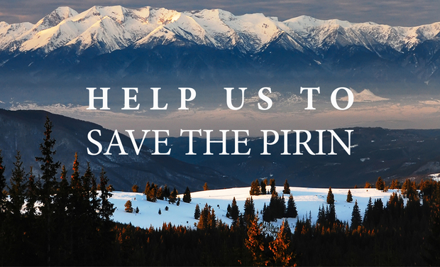 Visuel du projet Help us to save the Pirin - Bulgaria