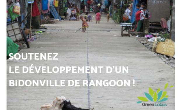 Visuel du projet Soutenez le développement d'un bidonville de Rangoon !