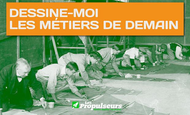 Project visual DESSINE-MOI LES MÉTIERS DE DEMAIN !
