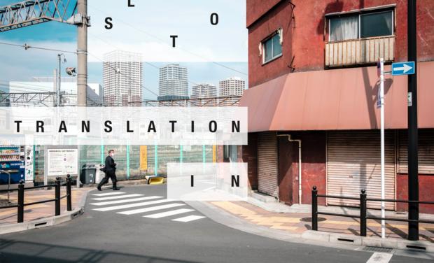 Visuel du projet LOST IN TRANSLATION