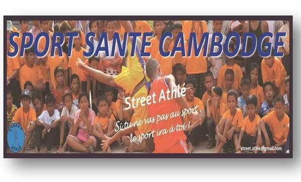 Visuel du projet Sport Santé Cambodge