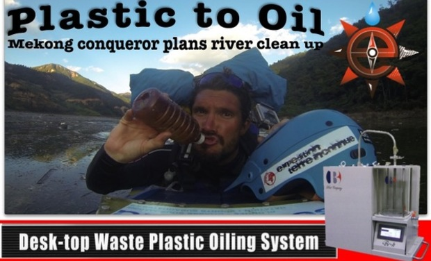 Project visual Plastic to Oil
