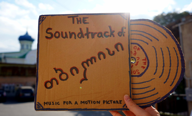 Project visual The Soundtrack of თბილისი - Vinyl LP