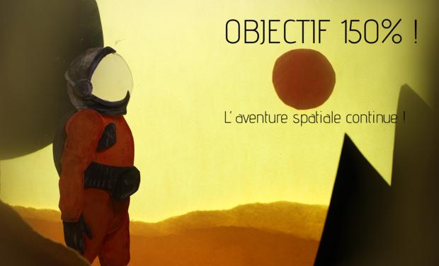 Visuel du projet MARTINE - premier album - premier film d'animation-