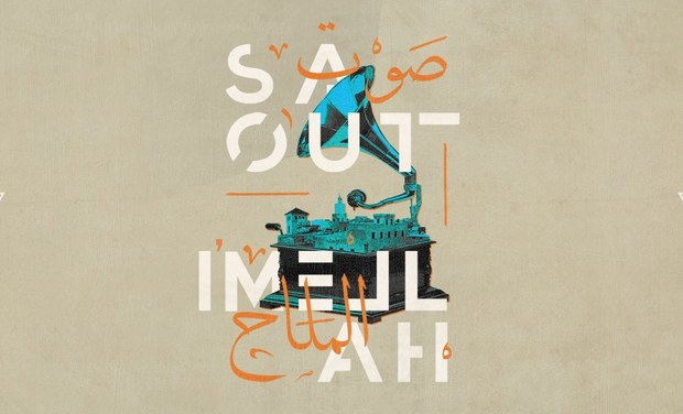 Visuel du projet Saout L'Mellah