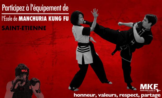 Visuel du projet Développement de l'École de Manchuria Kung Fu Stéphanoise
