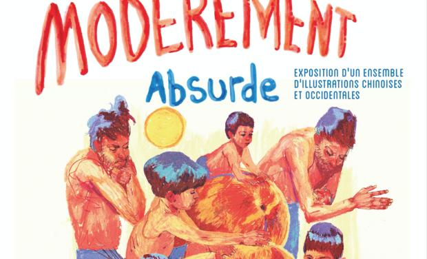 Project visual Modérément absurde - exposition d'illustrations chinoises et occidentales
