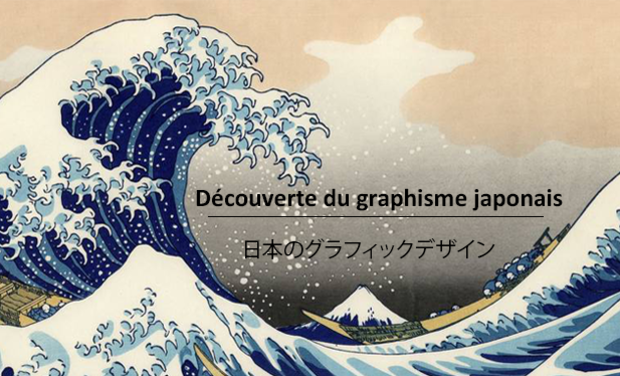 Visueel van project Découverte du graphisme au Japon