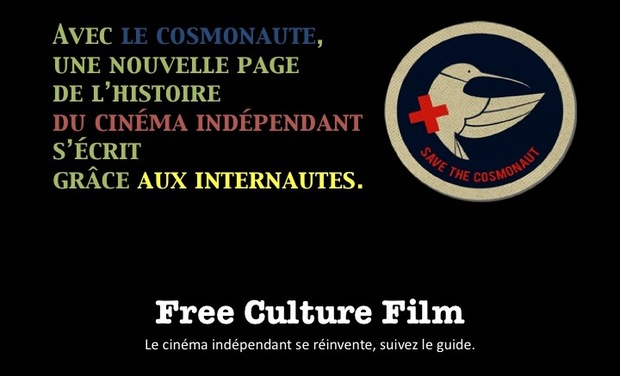 Project visual FREE CULTURE FILM
