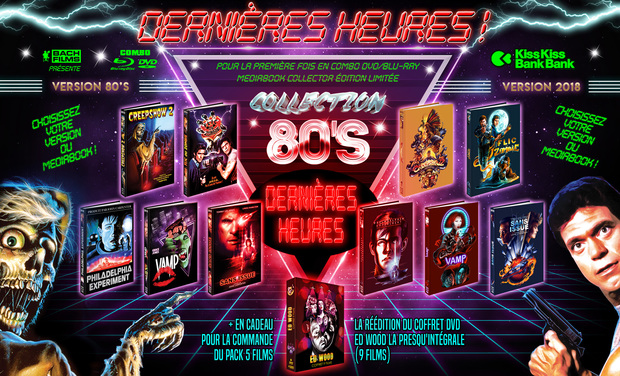 Project visual Collection 80's : 5 films cultes en dvd/blu-ray médiabook HD collector