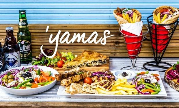 Visuel du projet YAMAS ! Hellénique Fooding !