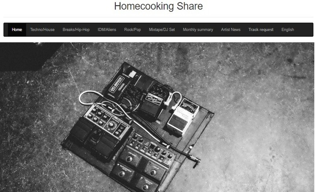 Project visual HomeCooking Share