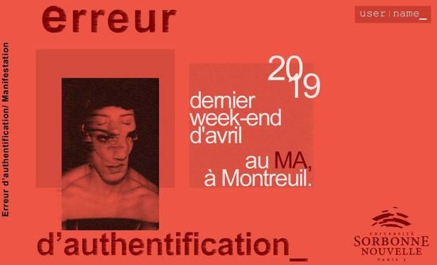"""Visuel du projet Exposition """"Erreur d'authentification"""""""