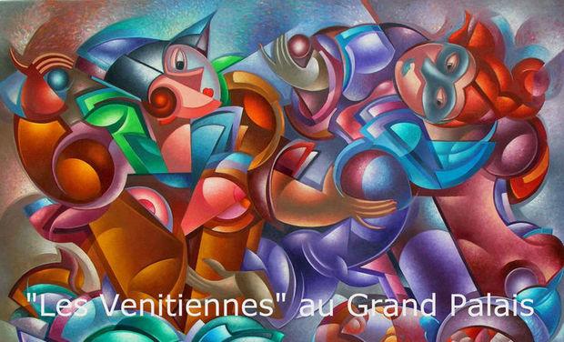 """Visuel du projet """"Les Vénitiennes"""" аu Grand Palais"""
