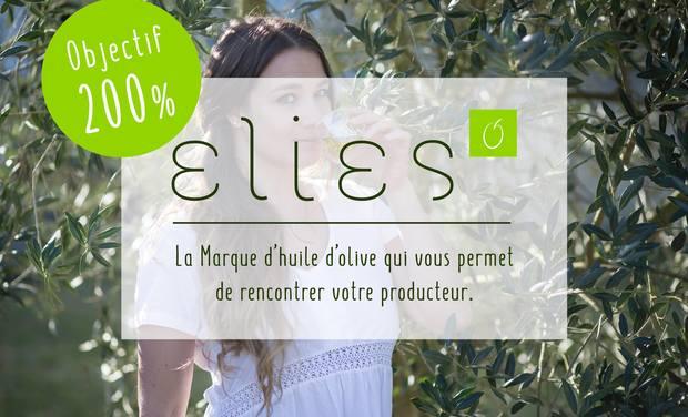 Visuel du projet Elies : la marque d'Huile d'Olive Eco-Responsable