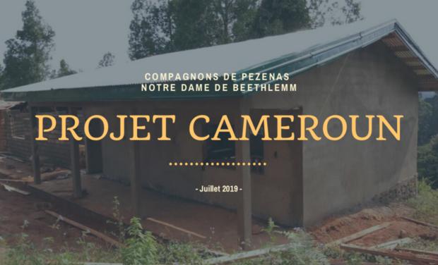Visuel du projet Les Compas dans l'œil en route pour le Cameroun