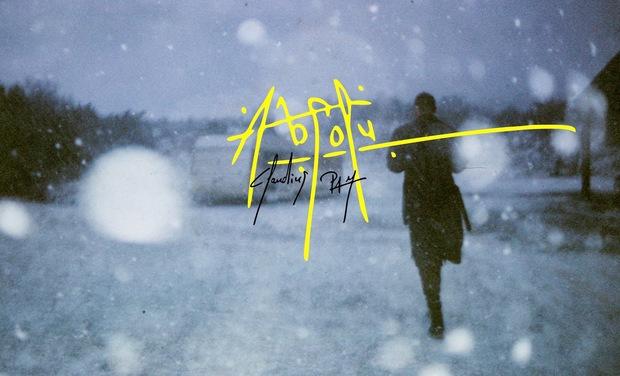 """Project visual """"Absolu"""" de Claudius Pan"""