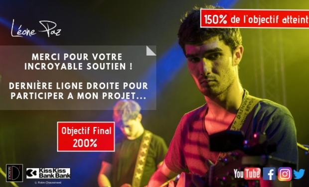 """Visuel du projet """"Pierre angulaire"""", Premier Album de Léone Paz"""