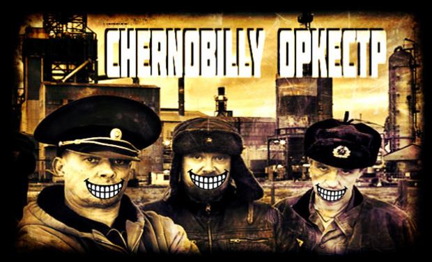 Visuel du projet Nouvel EP  Chernobilly boogie